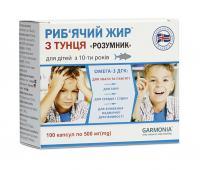 ДГК Омега-3 для дітей 10+
