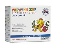 Омега-3, вітаміни А, D дітям 4+